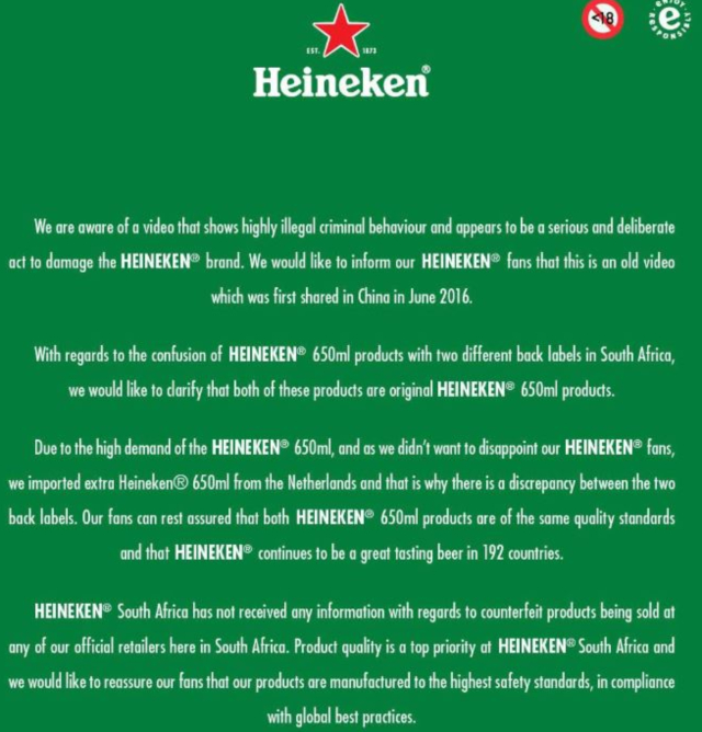 227015edc109 Heineken Comes Out Firing After Accusations Of Fake Beer In SA ...